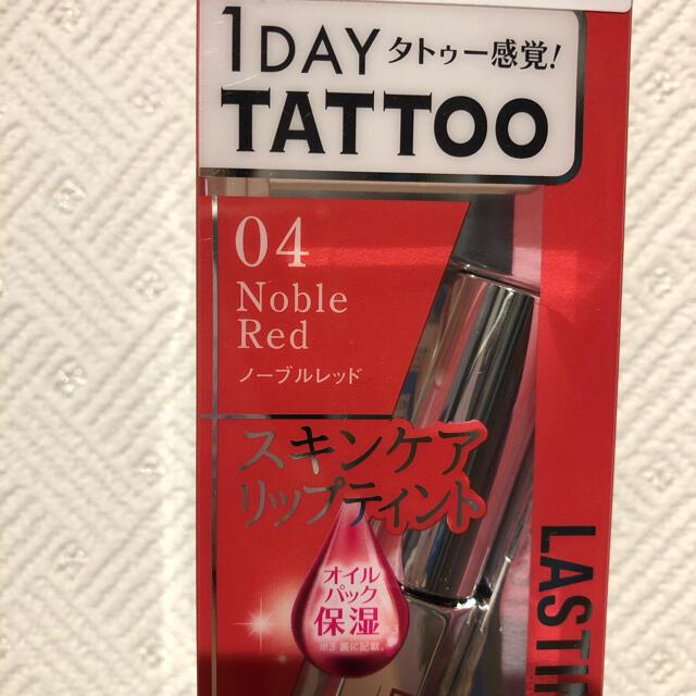 K-Palette(ケーパレット)のケーパレット ラスティングリップティント 1DAY  Lip Tattoo コスメ/美容のベースメイク/化粧品(リップグロス)の商品写真