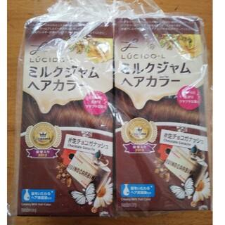 ルシードエル(LUCIDO-L)のミルクジャムヘアカラー 生チョコガナッシュ(カラーリング剤)