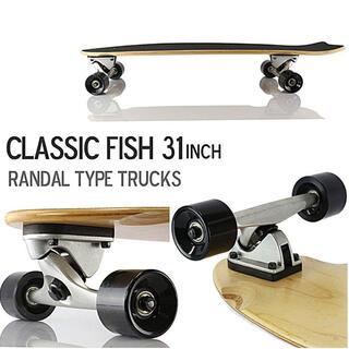 トシおじさん特選サーフスケートClassic Fish31inch コンプリート