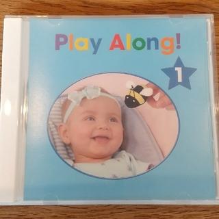 【ささみ姫様専用】ワールドファミリー CD プレイアロング1と3(ワールドミュージック)