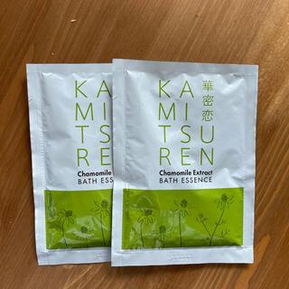 カモミール入浴剤 2個 カミツレ研究所(入浴剤/バスソルト)