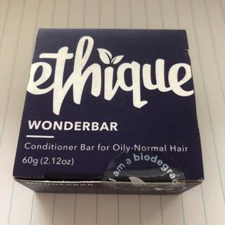 ethique Conditioner Bar WONDERBAR