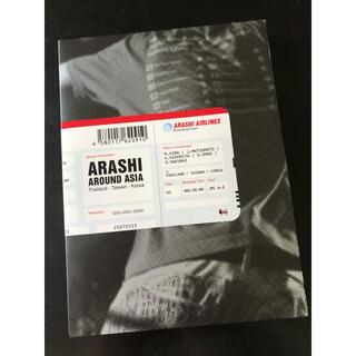 嵐 - 嵐 ARASHI AROUND ASIA 初回 DVD
