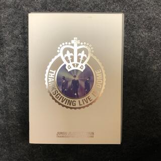 ジェイワイジェイ(JYJ)のTHANKSGIVING LIVE IN DOME DVD JYJ (ミュージック)