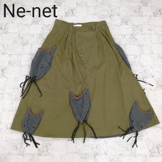 ネネット(Ne-net)のNe-net キツネチノドッキングスカート(ロングスカート)