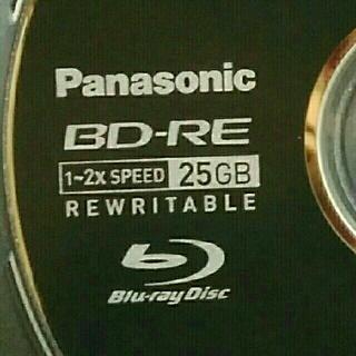 パナソニック(Panasonic)のBD-REディスク15枚(その他)