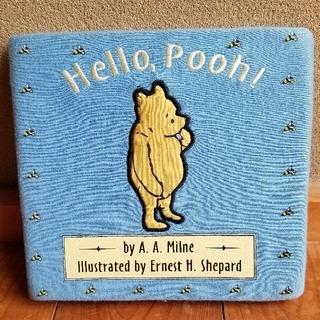 クマノプーサン(くまのプーさん)の【tommyさま専用】英語絵本 くまのプーさん Helo, Pooh!(絵本/児童書)