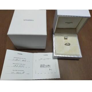CHANEL - シャネル リング 指輪 マトラッセ 3P ダイヤモンド