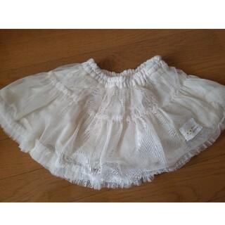 キムラタン - キムラタン チュールスカート 90cm 白
