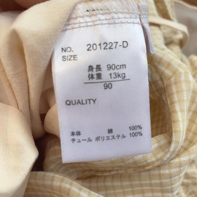 しまむら(シマムラ)のしまむら ワンピース ブラウス セットアップ キッズ/ベビー/マタニティのキッズ服女の子用(90cm~)(ワンピース)の商品写真