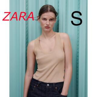 ザラ(ZARA)の新品 ZARA  リブ編みニットトップス S  ベージュ(タンクトップ)