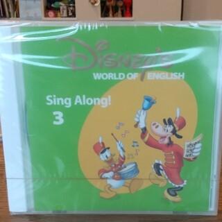 ディズニー(Disney)の【ささみ姫様専用】ワールドファミリー CD 新品未使用(キッズ/ファミリー)