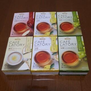 エイージーエフ(AGF)のブレンディ カフェラトリー 紅茶6箱 (その他)