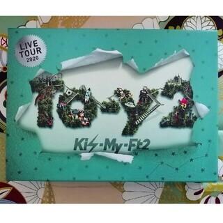 キスマイフットツー(Kis-My-Ft2)のKis-My-Ft2/LIVE TOUR 2020 To-y2〈初回盤・3枚組(ミュージック)