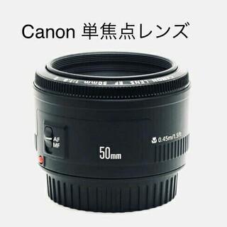 Canon - キャノン❤単焦点レンズ
