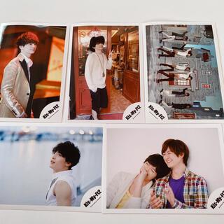 キスマイフットツー(Kis-My-Ft2)の【週末限定価格】公式写真24枚(アイドルグッズ)