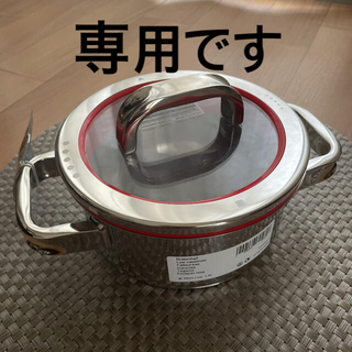 ヴェーエムエフ(WMF)の【専用】WMF function4 ローキャセロール 未使用(鍋/フライパン)