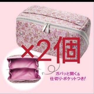 rin様専用 ハトムギサンプルオマケ ポーチ 2個セット(ポーチ)