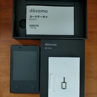 キョウセラ(京セラ)の京セラ カードケータイ KY-01L(携帯電話本体)