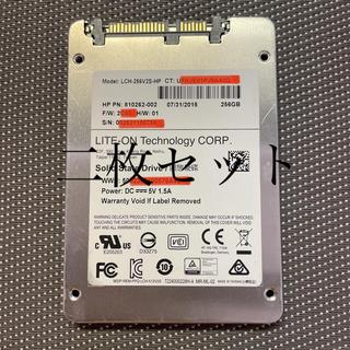 Lite-On SSD 2.5インチSATA 256GB二枚セット/専用(PCパーツ)