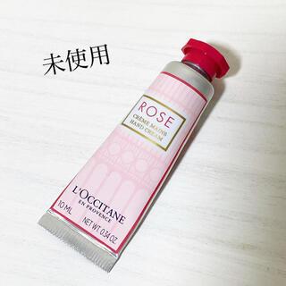 ロクシタン(L'OCCITANE)の未使用/ロクシタン RSハンドクリーム10mL(ハンドクリーム)