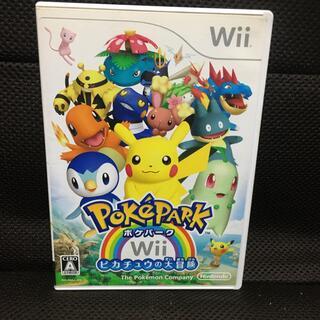 ウィー(Wii)のポケパークWii ~ピカチュウの大冒険~ Wii(家庭用ゲームソフト)