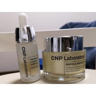 CNP - CNP Laboratory プロポリスエナジーアンプル&オイルインクリーム
