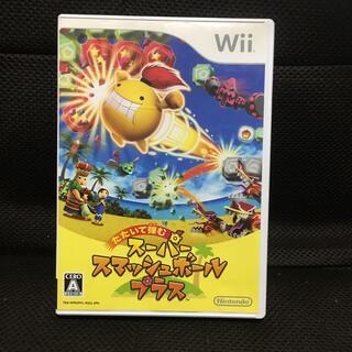 ウィー(Wii)のたたいて弾む スーパースマッシュボールプラス(家庭用ゲームソフト)