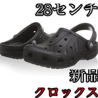crocs - クロックス crocs ブラック 28センチ メンズサンダル