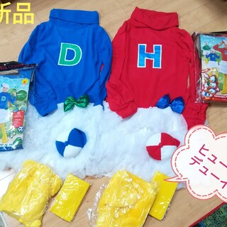 ディズニー(Disney)の新品 ディズニー ドナルド ヒューイ&デューイ 2点 衣装 コスプレ 仮装大人用(衣装一式)