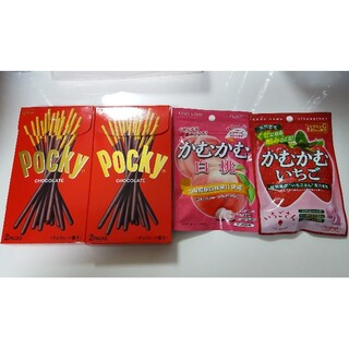 グリコ(グリコ)の送料無料! ポッキー glico チョコレート かむかむ 白桃 いちご(菓子/デザート)