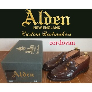 Alden - Alden オールデン cordovan コードバン ペニーローファー 7.5