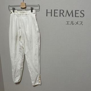 エルメス(Hermes)の【美品】HERMES エルメス 白 パンツ ストレッチデニム(カジュアルパンツ)