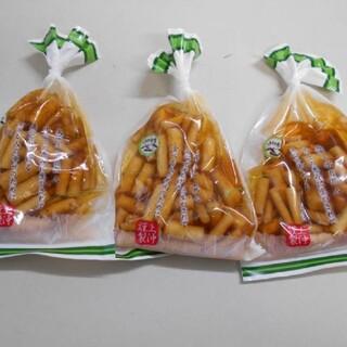 ごぼう醤油漬け3袋(漬物)