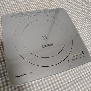 Panasonic - Panasonic IHクッキングヒーター