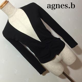 アニエスベー(agnes b.)のagnes.b アニエスベー サムエ風 カーディガン(カーディガン)