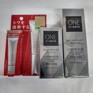KOSE - ONE BY KOSE メラノショットホワイトD、40ml本体、レフィル、オマケ