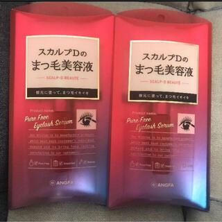 アンファー(ANGFA)のスカルプd まつげ美容液 マスカラ まつげ まつエク 美容液 新品 アイラッシュ(まつ毛美容液)