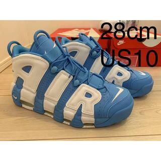 Nike more up tempo university blue 28cm(スニーカー)