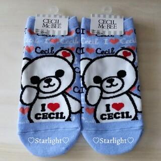 CECIL McBEE - CECIL McBEE 靴下 ✕ 2足セット