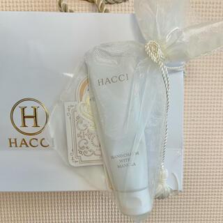 HACCI - 【新品】HACCI ハンドチャーム