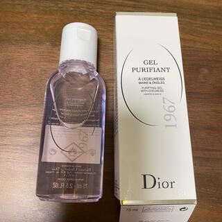 ディオール(Dior)のDiorのハンドジェル 非売品❗(アルコールグッズ)