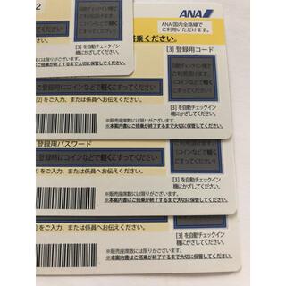 エーエヌエー(ゼンニッポンクウユ)(ANA(全日本空輸))のANA 全日空 株主優待券 4枚セット 割引券(航空券)
