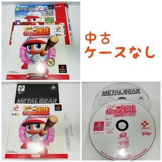 プレイステーション(PlayStation)の中古 PSソフト 実況パワフルプロ野球'98 開幕版(ケースなし)(家庭用ゲームソフト)