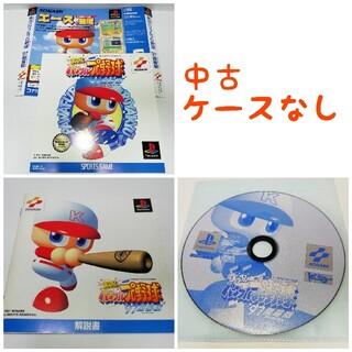 プレイステーション(PlayStation)の中古 PSソフト 実況パワフルプロ野球'97 開幕版(ケースなし)(家庭用ゲームソフト)