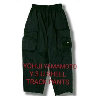Yohji Yamamoto - YOHJI YAMAMOTO Y-3 U SHELL TRACK PANTS