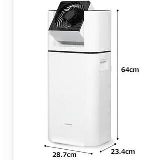 サーキュレーター衣類乾燥除湿機 IJD I50  未使用品