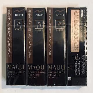 MAQuillAGE - マキアージュアイブロウペンシルカートリッジ BR611×4個