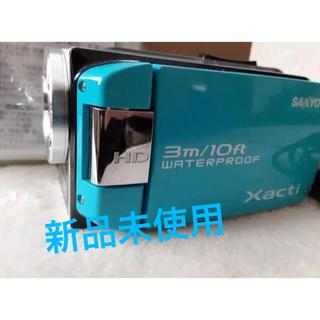 サンヨー(SANYO)の新品未使用★SANYO☆Xacti★DMX-WH1E☆防水デジタルビデオカメラ(コンパクトデジタルカメラ)