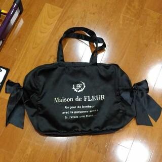 Maison de FLEUR - Maison de FLEUR トラベルバッグ
